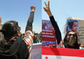 Afghan protesters denounce quashing of death sentences for Farkhunda killers (PHOTOS)