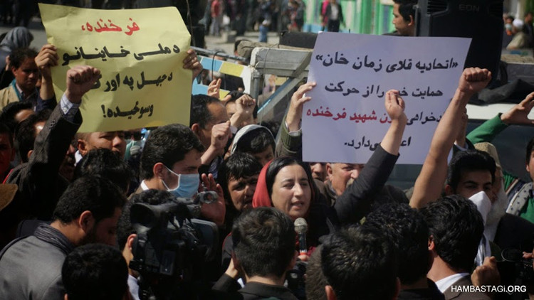 Afghan female senator, Belquis Roshan, took to the front of the protest shouting slogans for justice