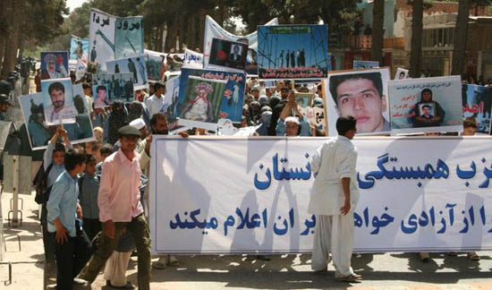Protest in Herat against Iranian regime