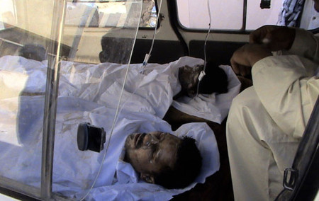Kunduz Air Strike Victims