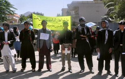 Students protest renaming of their university to warlord Rabbani's name outside parliament