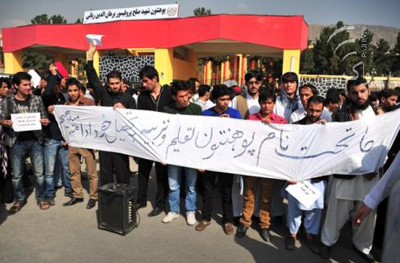 Students protest against renaming university to warlord Rabbani's name