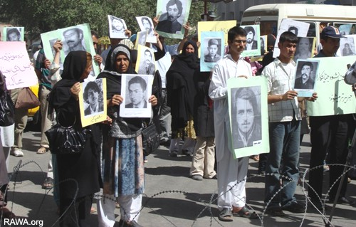 Protest by Afghan Justice-seekers Association