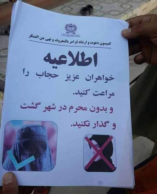 Taliban new restrictions on women in Takhar province