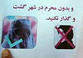 Taliban Impose New Restrictions on Women, Media In Afghanistan's North