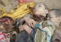 8 Civilians Killed Over 22 Injured in Farah Province
