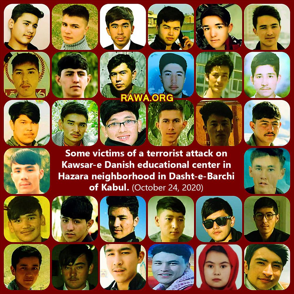 Victims of Kawsar Danish course
