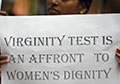 In Afghanistan, Combating the Dubious Science of Virginity Testing