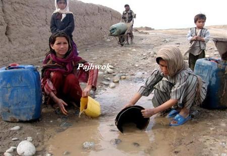 water_zaranj.jpg