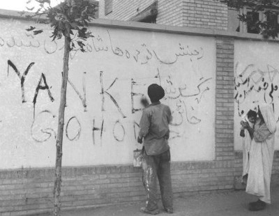 Yankee Go Home in Iran