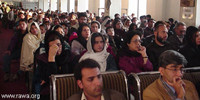 Function on the 15th Martyrdom Anniversary of Meena, Feb.4, 2002 - Peshawar