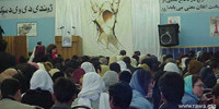 RAWA event in Kabul on the International Women's Day (Mar.10, 2005)