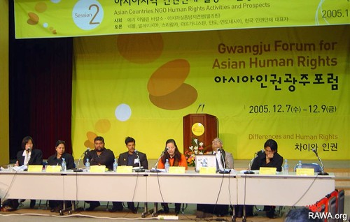 RAWA member addressing Kwangju Forum for Asian Human Rights 2005
